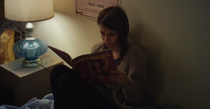 adult world emma roberts